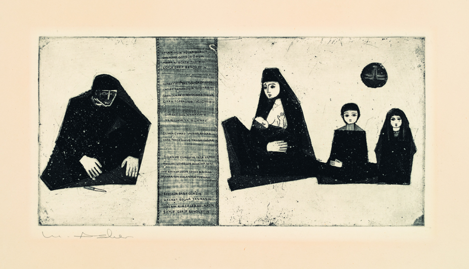 Image for Exile, c. 1962