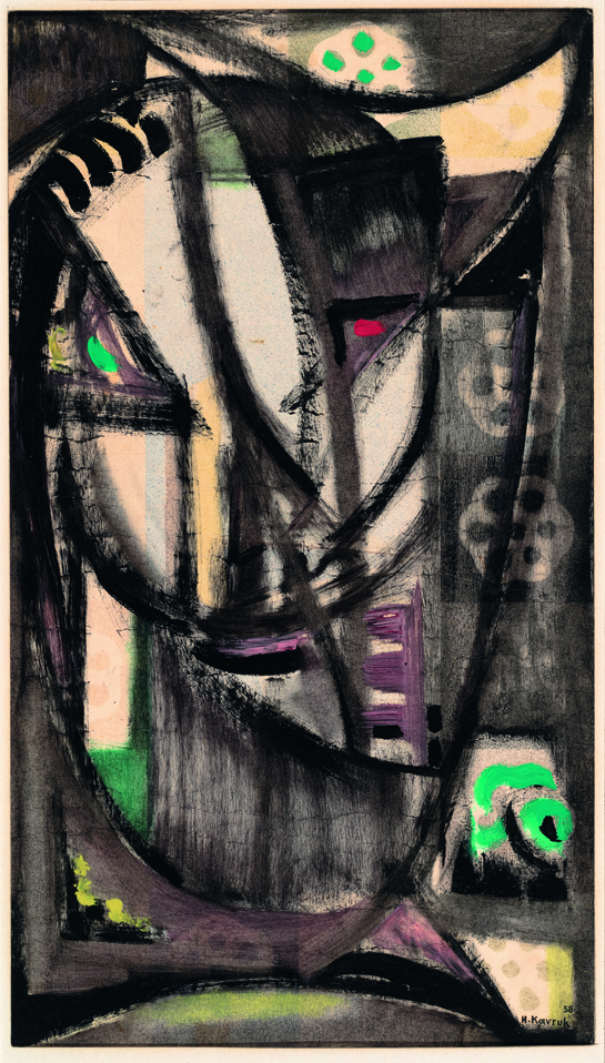 Image for Composition II, 1958