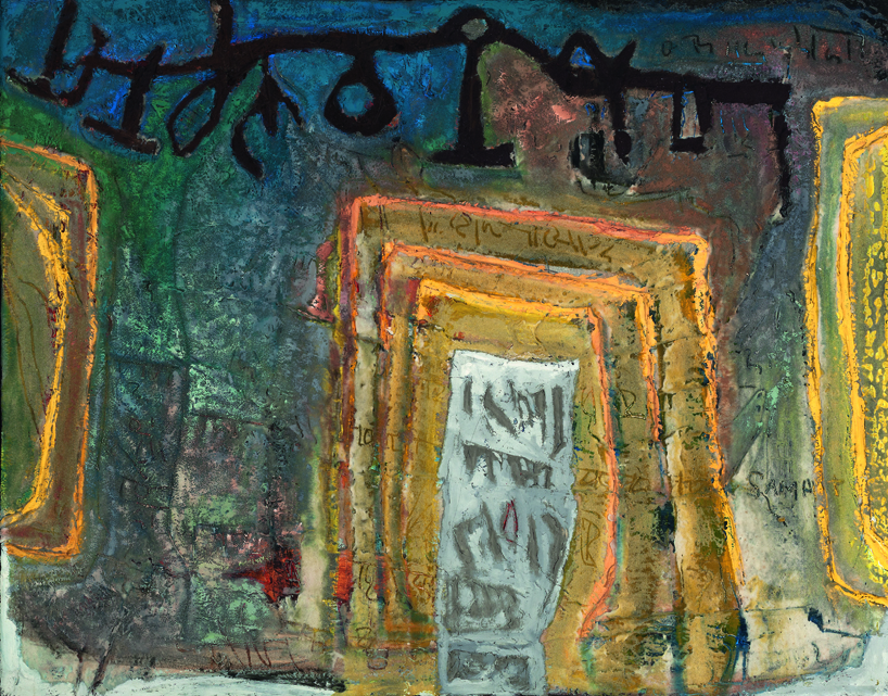 Image for Door of the Heart, 1964