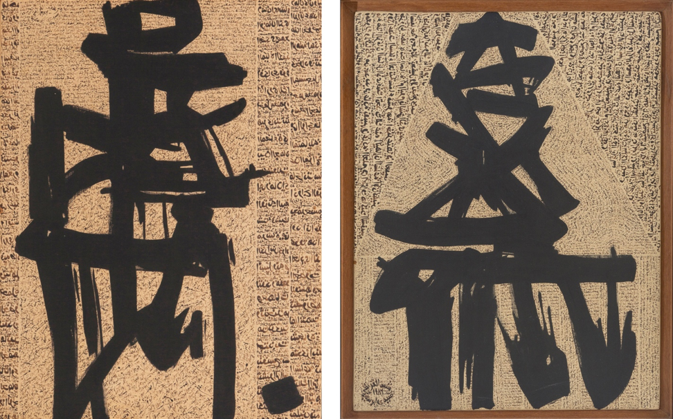 Left to Right: Rachid Koraïchi, Sans toi, ni moi, ou l'hallucination nostalgique (Without You, or Me, or the Nostalgic Hallucination) and Cet espace incrusté de nos destins (This Space is Inlaid with Our Destinies), 1986. Ink on clay on wood, each 25 3/8 x1 9 1/2 in. Both collection of Barjeel Art Foundation, Sharjah, UAE
