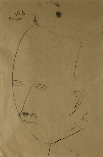 Image for Portrait of a Man, 1959
