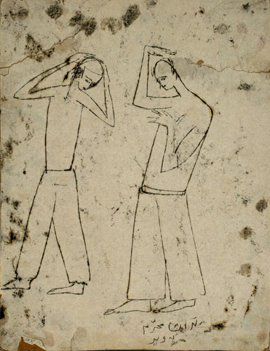 Image for Two Figures Gesturing, 1959