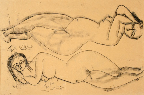 Image for Two Reclining Nudes, 1960