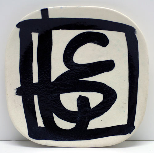 Image for plate: Plate