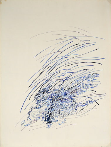 Image for Untitled (G1975.562)