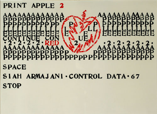 Image for Print Apple 2, 1967