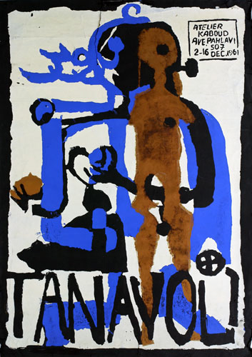 Image for Poster for Tanavoli Exhibition, 1961