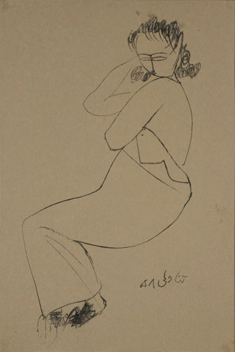 Image for Seated Woman with Dark Slippers and Dark Hair, 1959